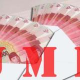 UMK Kota Blitar 2019 Diusulkan Naik Rp 142 Ribu