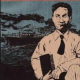 Covet novel grafis biografi John Lie Hantu Selat Malaka karya Rakhmad Dwi Septian. (Ist)