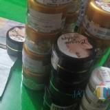 Barang bukti jenis Kosmetik  yang dibawa ke Polsek Boyolangu / Foto : Dokpol / Tulungagung TIMES