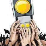 Tentang Piala Adipura yang Bukan Pura-Pura
