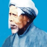 KH Abdul Ghofur.(Foto : Ist)