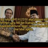 Ilustrasi (youtube)