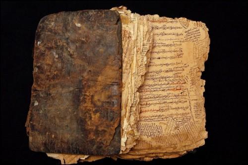 Ilustrasi naskah kuno. (Foto: Wacana Nusantara)