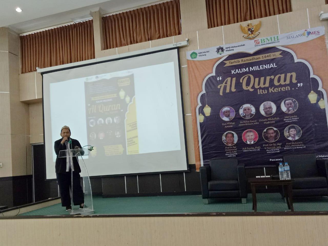 Quran Karim Lecture - Gambar Islami