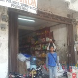 Toko sekaligus rumah tinggal kakak kandung Menang Prabowo di jalan Parajurit SIaman i (Agus Salam/Jatim TIMES)