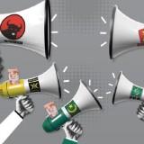 Tak Lapor Dana Kampanye, Dua Parpol di Kabupaten Blitar Terancam Sanksi
