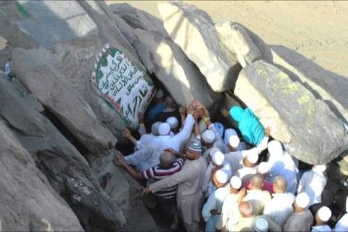 Gua Hira tempat pertama kalinya Alquran diturunkan ke dunia melalui Malaikat Jibril kepada Nabi Muhammad saw (Ist)