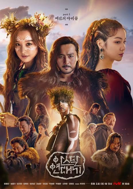 Salah satu poster drama korea Arthdal Chronicles. (Foto: Istimewa)