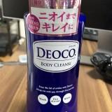 Deodoran beraroma wanita muda Deoco. (Foto: istimewa)