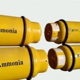 Tabung amonia (istimewa)