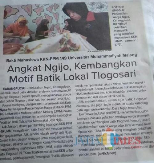 Artikel yang menjadi bukti tindakan klaim sepihak yang dilakukan KKN-PPM 149 Universitas Muhammadiyah Malang. (Foto: Dokumen MalangTIMES)