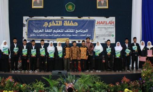 Wisuda Program Khusus Pengembangan Bahasa Arab (PKPBA). (Foto: Humas)