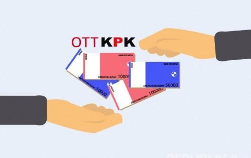 Ilustrasi OTT KPK. (Foto: istimewa)
