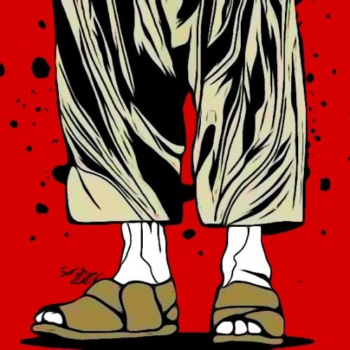 Ilustrasi celana cingkrang (Ist)