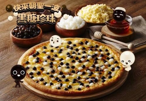 Dibikin Terbatas, Boba Jadi Toping Pizza