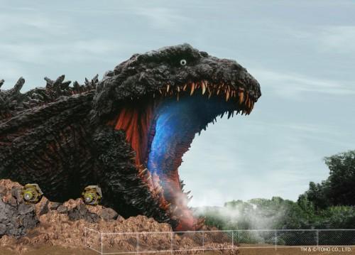Desain monster Godzilla yang bakal menyambut penggemarnya di dunia nyata. (Foto: Istimewa)