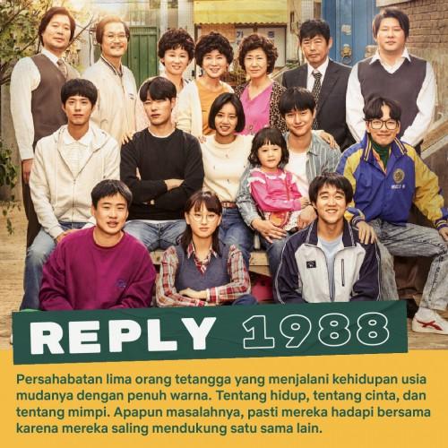 Salah satu K-drama yang tayang di Netflix bulan Januari, Reply 1988. (Foto: istimewa)