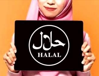 Sertifikat Halal Gratis, Solusi Tepat Percepat UU Jaminan Produk Halal di Tubuh IKM Mamin