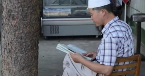 Screenshot video channel youtube Muhammad Hanif Hasballah.