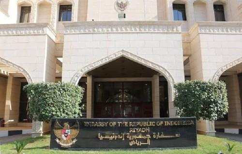 Kedutaan Besar Republik Indonesia (KBRI) di Riyadh, Arab Saudi (istimewa)