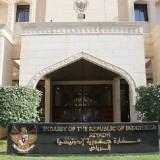 Cerita Warga Kota Malang di Arab saat Corona Merebak, Berikut Pernyataan KBRI di Riyadh