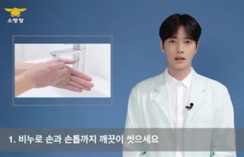 Virus Corona Menyebar Pesat, Aktor Korea Ini Unggah Video Ingatkan Pencegahan