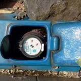 Sambungan Baru Air Bersih PDAM Bersubsidi Madiun Dikeluhkan