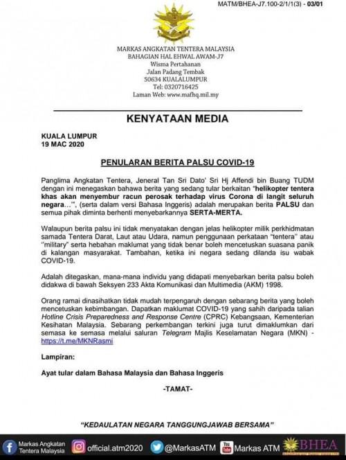 Surat bantahan dari Malaysia terkait hoaks akan disebarnya racun pembunuh Corona dari udara (Ist)