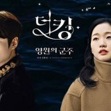 Di Rumah Aja, Sederet Drama Korea Tayang April Ini Bisa Jadi Pilihan Temani Aktivitasmu
