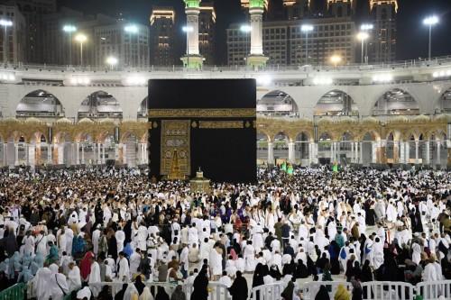 Ibadah Haji (Foto:  Islamic Help)