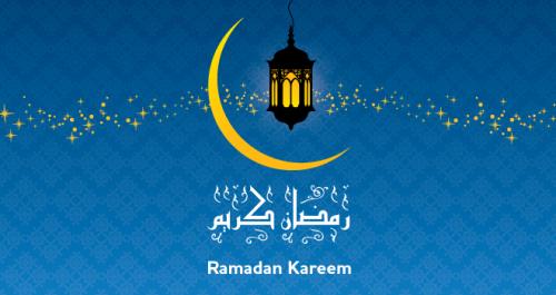 Ramadhan (Foto:  Rami Ismail)