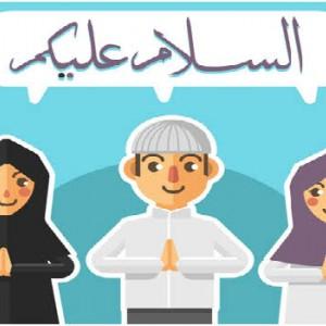 Inilah Keutamaan 'Assalamu'alaikum', Tata Cara dan Adab Menjawab Salam yang Benar