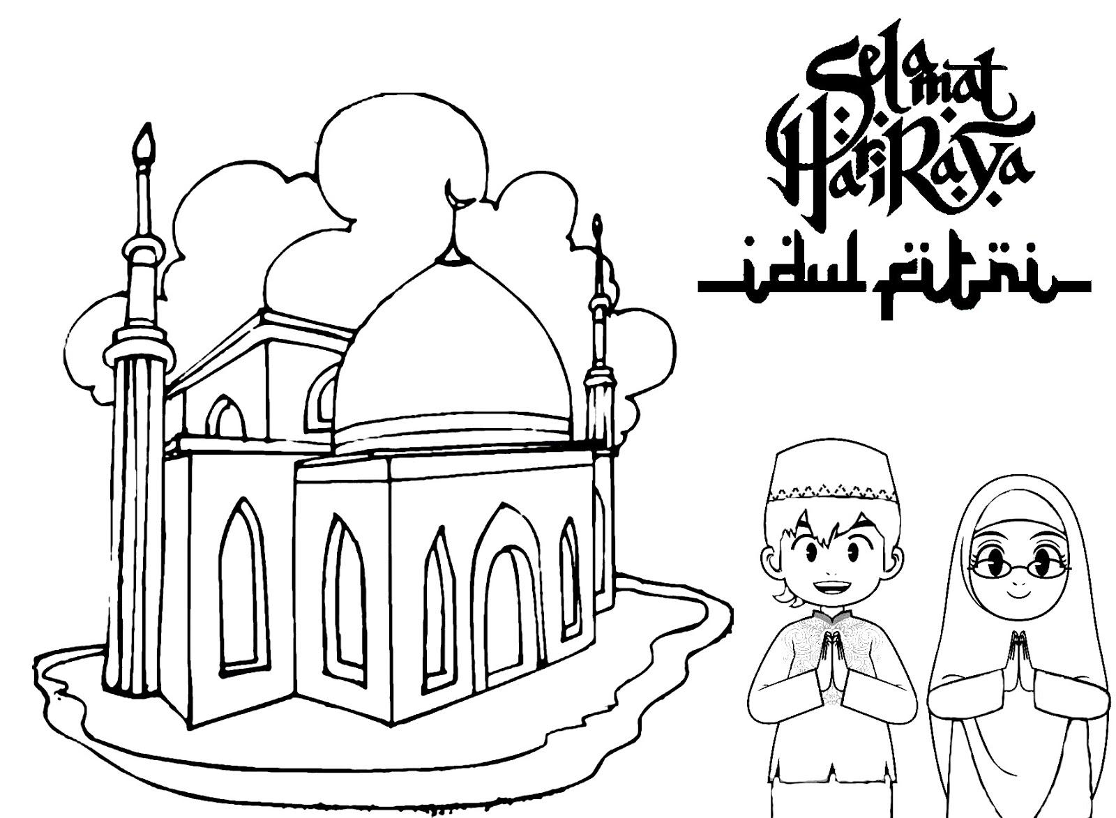 Idul Fitri Dimaknai Kembali Ke Fitrah Apa Maksudnya Malangtimes