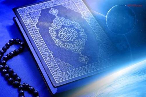 Ilustrasi Al-Qur'an. (Foto: sindonews.com)