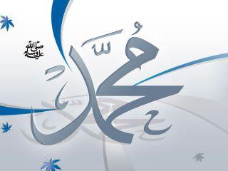Saat Berbaring, Rasulullah SAW Yakinkan Umar bin Khattab Soal Syiar Islam ke Penjuru Dunia