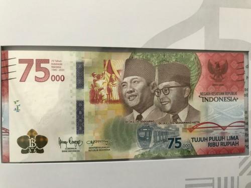 Uang baru Rp 75 ribu sebagai peringatan Kemerdekaan Republik Indonesia ke-75 (istimewa)