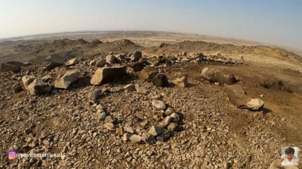 Makam Ibunda Rasul Ada di Bukit Terpencil dan Tak Terawat