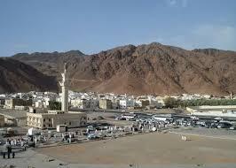 Jabal Abi Qubais (Foto: Facebook)