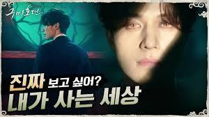 8 Drama Korea Terbaru Menghiburmu Oktober 2020 Ini