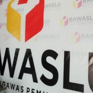Bawaslu  Temukan 17 Pemilih Usia 500 Tahun di Kabupaten Blitar