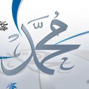 Sejarah dan Pertentangan Peringatan Maulid Nabi Muhammad SAW, Ada Hubungannya dengan Badui