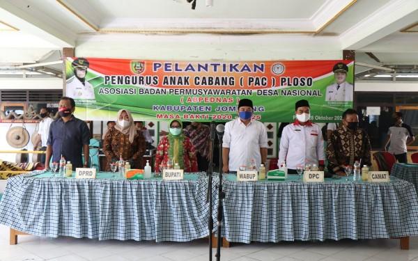 Bupati Jombang Mundjidah Wahab menghadiri pelantikan PAC ABPEDNAS Ploso. (Foto : Dokumentasi Bagian Humas dan Protokol Setdakab Jombang)