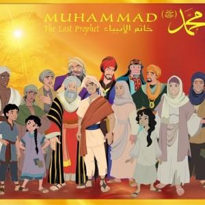 Maulid Nabi, Berikut 3 Rekomendasi Film tentang Sejarah Nabi Muhammad SAW