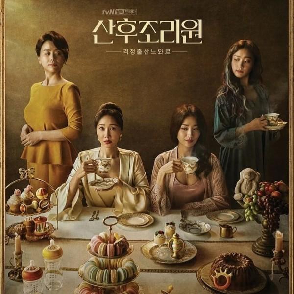 Drama Korea tayang November 2020. (Foto: IG another_kdrama_fan)