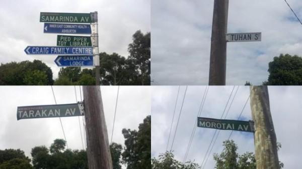 Unik! Nama Kota di Indonesia hingga Bahasa Jawa Dijadikan Nama Jalan di Luar Negeri