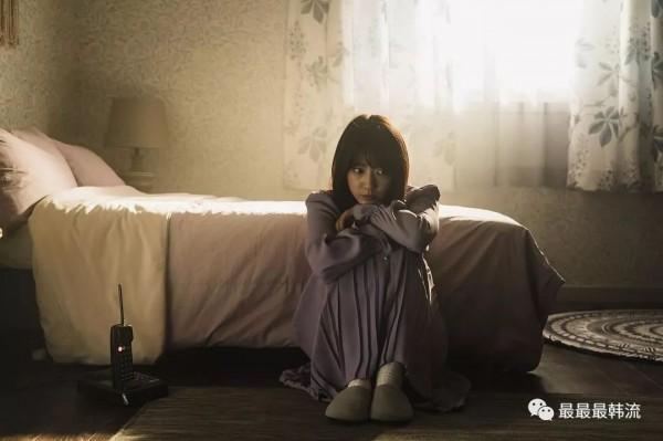 "Film Thriller ""The Call"" Park Shin-hye Bakal Tayang 27 November 2020"
