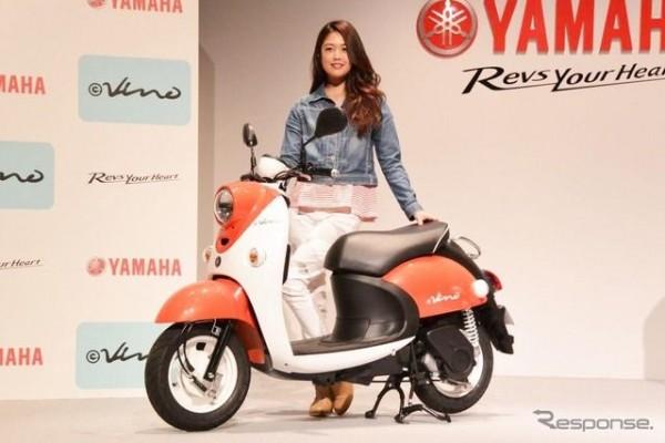 Skuter Listrik Imut dari Yamaha Resmi Dijual, Ini Spesifikasi dan Harganya
