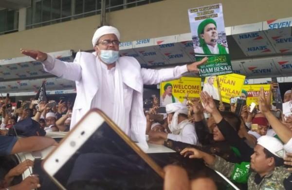 Habib Rizieq Shihab (Foto: Detik.com)