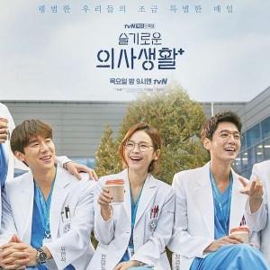 """Drama Korea Diprediksi Bakal """"Kering"""" di 2021 Akibat Pandemi Covid-19"""