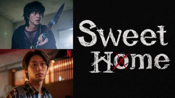 Sweet Home (Foto: Terbaiknews.net)